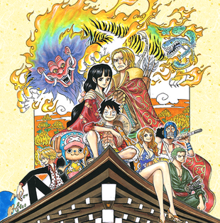 ONE PIECE 20th×KYOTO