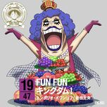 19.FUN FUN Kingdom
