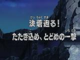 Episode 373