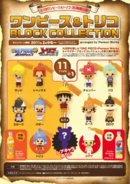 Natchan x Pansonworks Block Collection 2 personajes por sabor