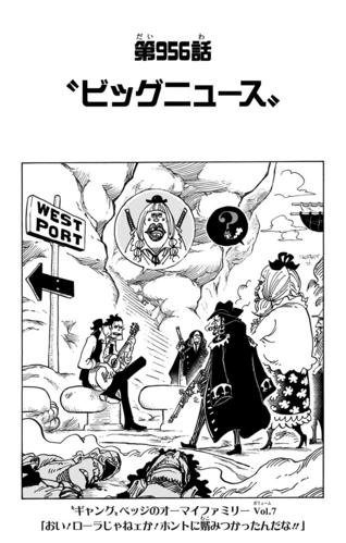Capítulo 956