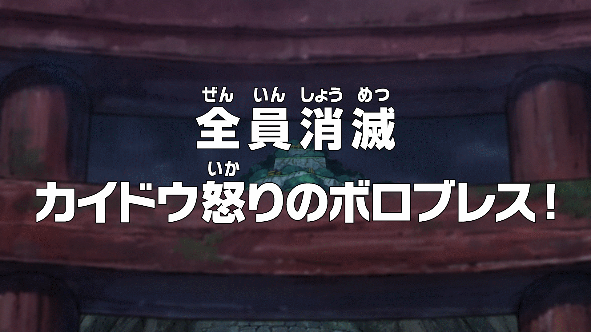 Episode 913