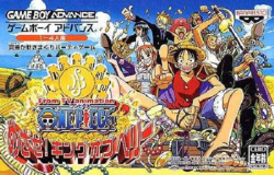 One Piece Mezase ! King of Berry Infobox.png