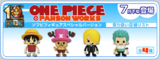 One Piece Panson Works Soft Vinyl Special Version.png