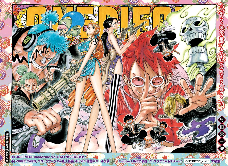 Chapter 929 One Piece Wiki Fandom You are reading one piece chapter 929 in english. chapter 929 one piece wiki fandom