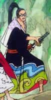 Denjiro 17 anni