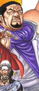 Issho Manga Color Scheme
