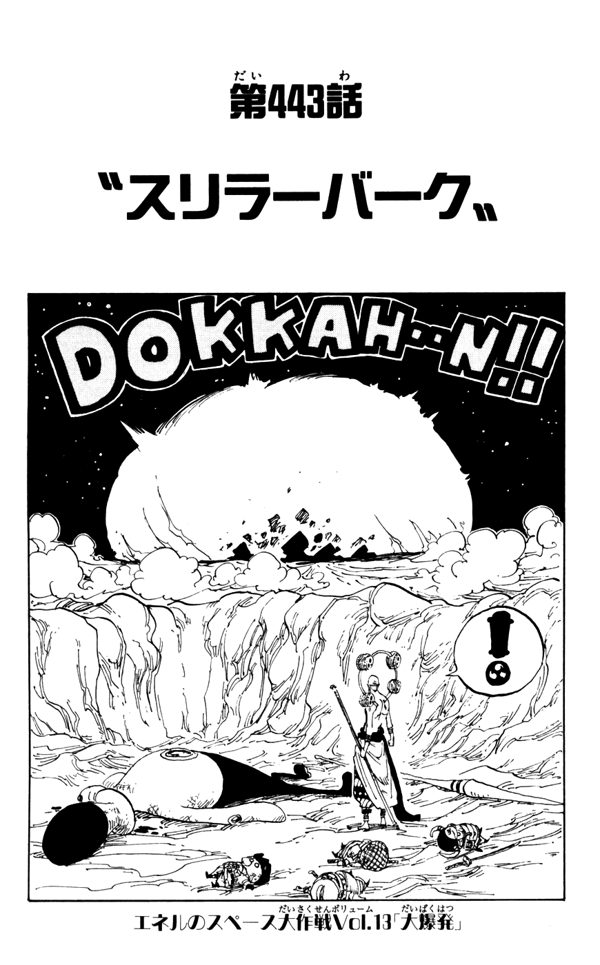 Chapter 443.png