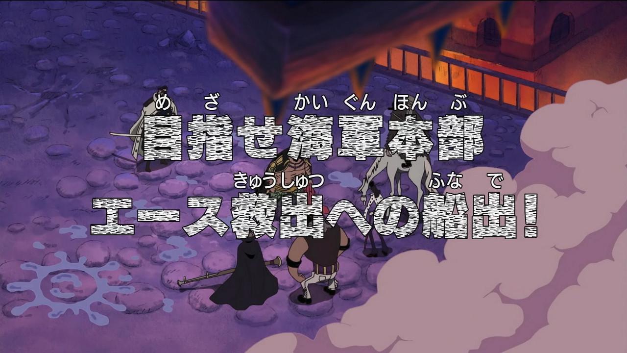 Mezase Kaigun Honbu Ace Kyūshutsu e no Funade!