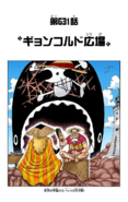 Chapter 631 Colored