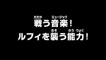 Episodio 986