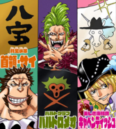 The Stories of the Self-Proclaimed Straw Hat Grand Fleet