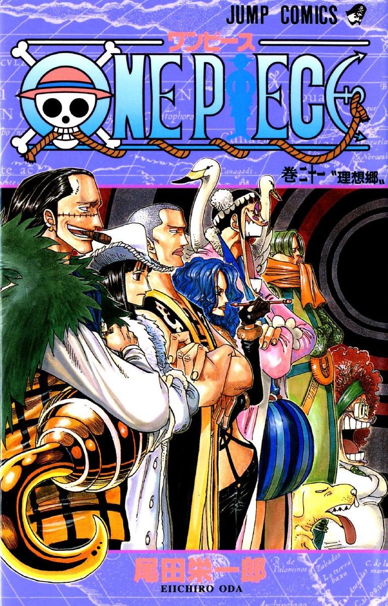 Volumen 21