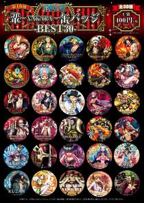 Yakara Can Badge Ronda 14 BEST30.png