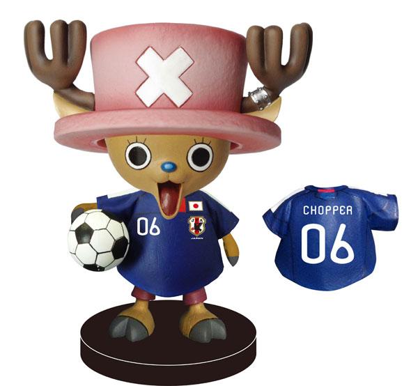 BobbingHead-Football-Chopper.png