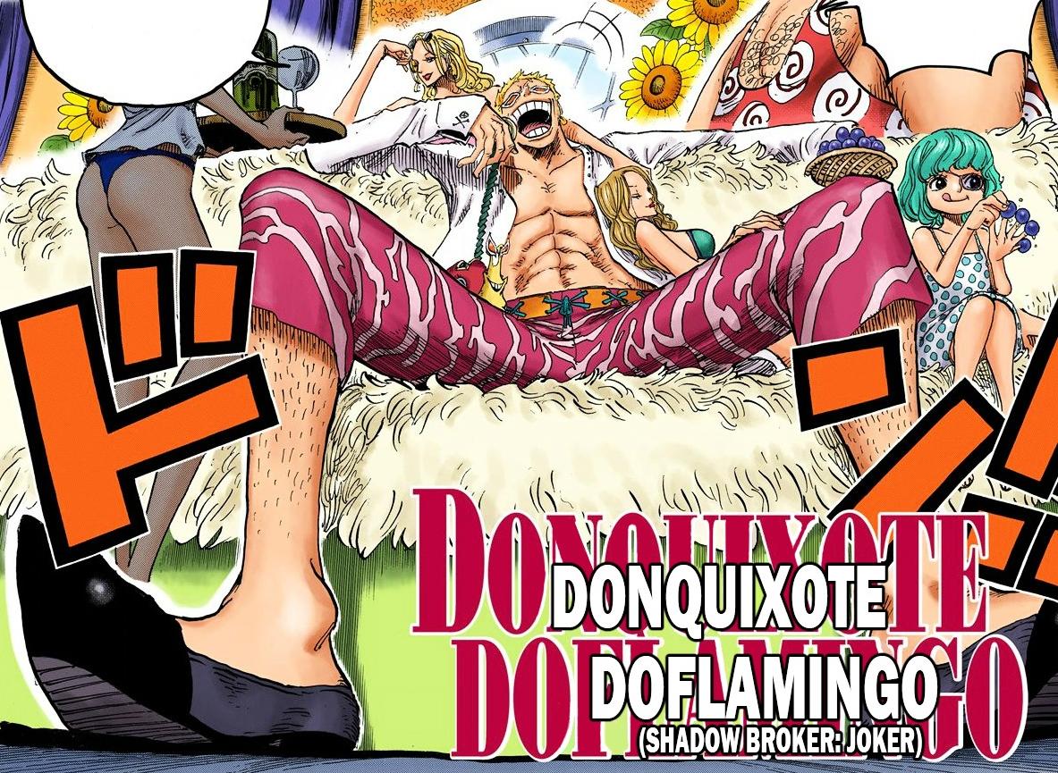 Донкихот Дофламинго