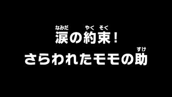 Episodio 980