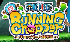One Piece Running Chopper: Chopper and the Island of Bonds