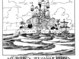 Chapter 396