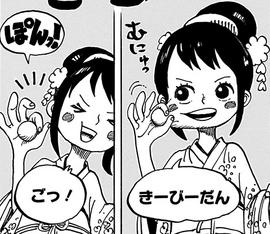 Kibi Kibi no Mi Manga Infobox.png