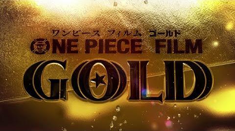 ONE PIECE FILM GOLD 特報2 2016.7