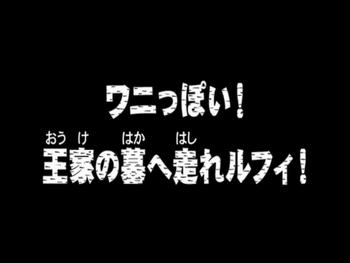 Эпизод 123
