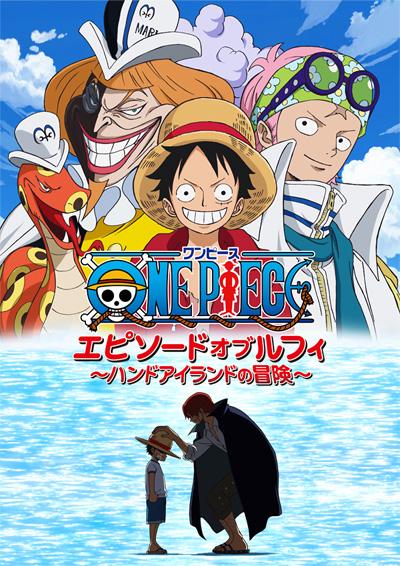 Épisode de Luffy