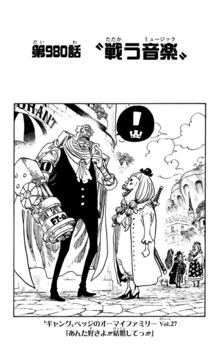 Chapter 980
