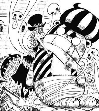 Perona One Piece Wiki Fandom