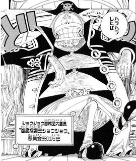 Shôjô Manga Infobox.png