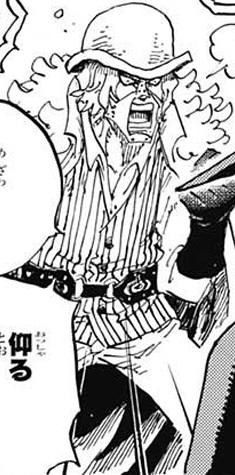 Spandam Manga Post Ellipse Infobox.png