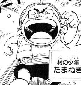 Tamanegi before the timeskip in the manga