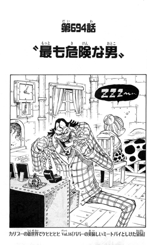Chapter 694
