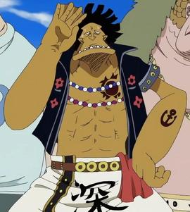 Makuro dalam anime