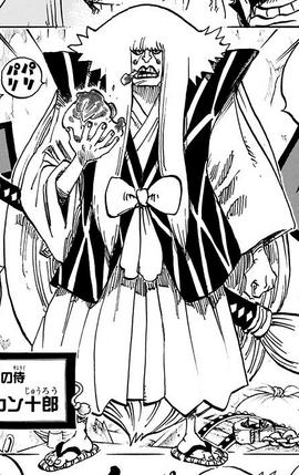 Kanjuro no mangá