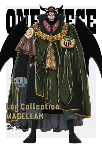 Magellan | One Piece Wiki | Fandom