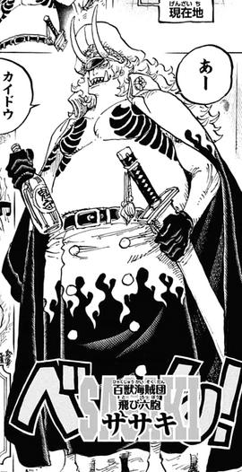 Sasaki in the manga
