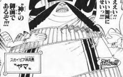Yama Manga Infobox.png