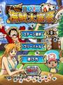 One Piece El Pirata Millonario Menu.png