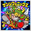 One Piece Man Choco Special Sanji Phoenix.png