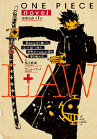 One Piece novel Law 連載小說第1話 形象插圖.png