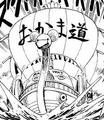 Swanda Express in the Manga.png