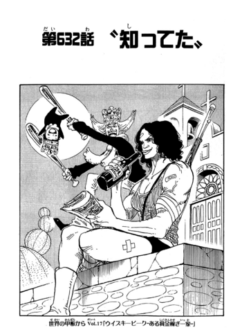 Chapter 632