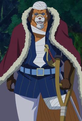 Inuarashi in the anime