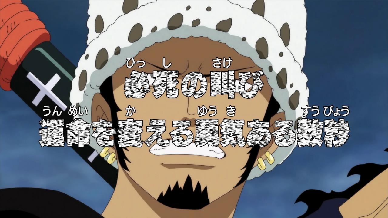 Hisshi no Sakebi Unmei wo kaeru Yūki aru Sūbyō