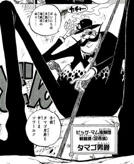Tamago dalam manga