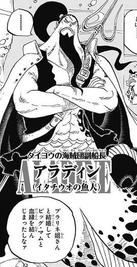 Aladdin Manga Infobox.png