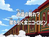 Episode 240