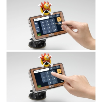Navi Touch Method.png