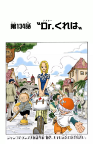 Chapter 134 Colored